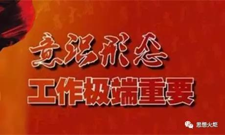 祝念峰:深入学习领会习近平总书记关于意识形态工作的